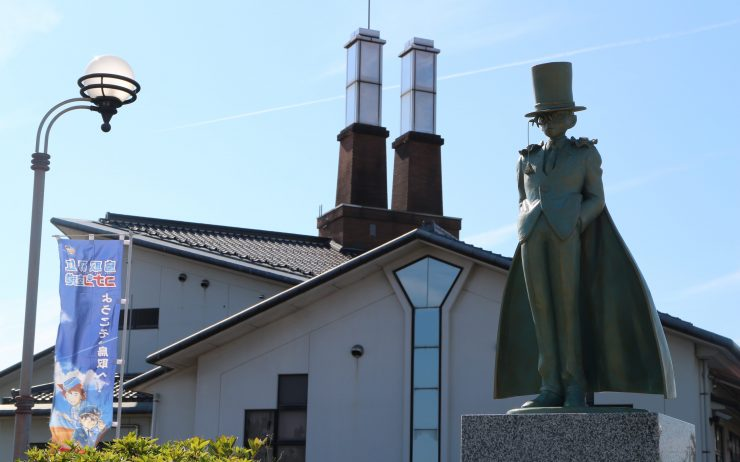 Kamu Penggemar Detektif Conan? Yuk, Melancong ke Conan Town di Jepang!