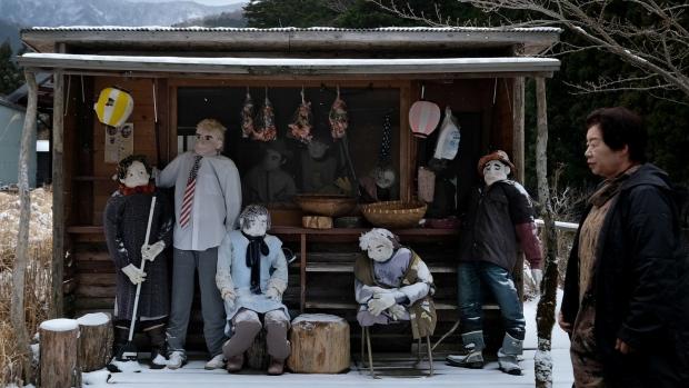 Jalan-Jalan ke Nagoro, Wisata Desa Anti-mainstream Sekaligus Suram